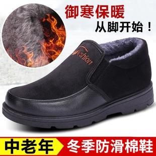 老北京布鞋中帮加厚中老年防滑软底男棉鞋冬季加绒保暖靴子爸爸鞋