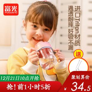 富光 婴儿吸管杯宝宝学饮杯带手柄重力球防摔防漏幼儿园儿童水杯