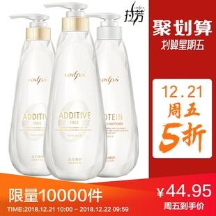 【拉芳】氨基酸温和洗发水550ML*3