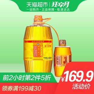 【超定制】胡姬花 特香型压榨花生油5.436L赠送900ML花生油食用油