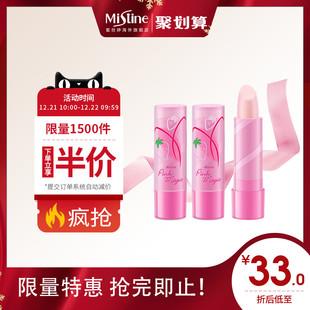 泰国Mistine大草莓3支装变色润唇膏口红小草莓升级款保湿滋润进口