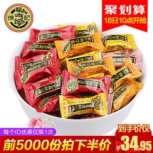 徐福记酥心糖年货大礼包喜糖果小零食大礼包花生酥糖散装新年糖果