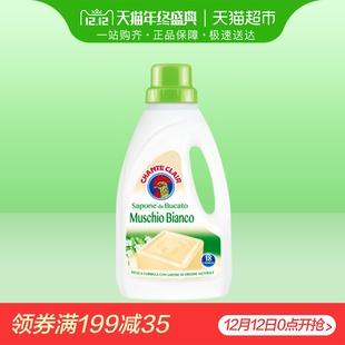 意大利大公鸡头天然植物液态马赛皂高效去污易漂洗衣液1L白麝香