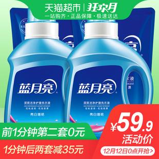 蓝月亮洗衣液 自然清香 亮白增艳衣物护理6斤大包装2瓶2袋