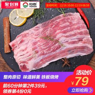 【恒都】厚切肥牛片200g*5袋独立包装整肉雪花切片可炒涮煎烤
