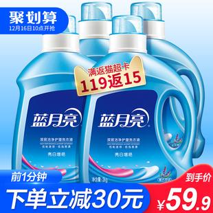 蓝月亮洗衣液机洗专用洗衣液4瓶装 家庭大包装6kg薰衣草香