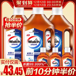 威露士衣物家居除菌消毒液3x1L 送3支60ml合计3.18L