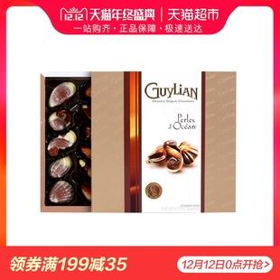 GuyLian吉利莲比利时进口金贝壳夹心巧克力高颜值礼盒装生日礼物