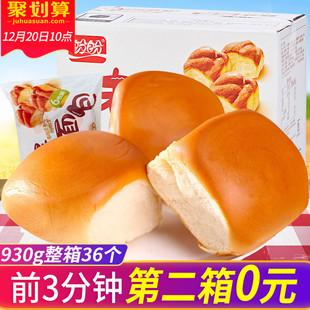 盼盼老面包传统手撕法式小面包蛋糕点心营养早餐零食品整箱批发