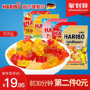 HARIBO哈瑞宝德国品质欧洲进口橡皮糖组合100gx5糖果小熊软糖