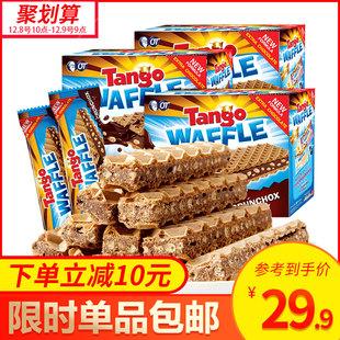 印尼进口Tango咔咔脆威化饼干巧克力夹心160g*3盒休闲零食品曲奇