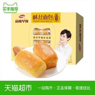 达利园糕点酥丝面包920g/箱早餐零食大礼包手撕面包蛋糕礼盒整箱