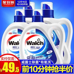 威露士倍净洗衣液 清露水香有氧洗组合装2kg*2瓶+1kg*2瓶