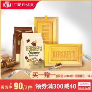 好时大师级巴旦木巧克力婚庆休闲零食袋装巧金砖Nuggets425g
