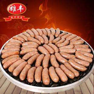 雄丰地道肠批发原味火山石烤肠3斤纯肉肠热狗香肠烧烤肠脆皮肠