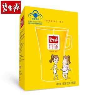 碧生源牌纤纤茶 2.5g/袋*60袋 碧生源官方旗舰店官网  减肥功效