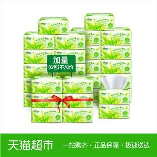 【超定制】加量心相印抽纸家庭装 茶语卫生纸3层120抽30包整箱