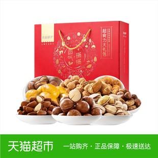 立减20--良品铺子超食力坚果大礼包礼盒板栗夏威夷果每日坚果零食